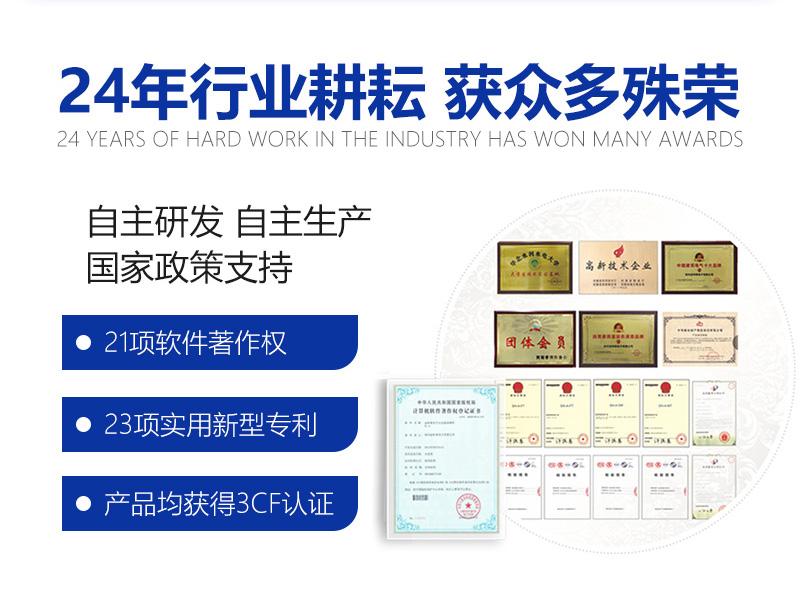 山东11选5计划24年行业经验